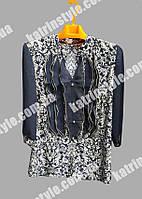 Женская блуза с жабо и шифоновыми рукавами