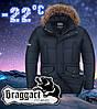 Куртка для мужчин с утеплителем размер 56