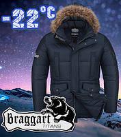 Куртка для мужчин с утеплителем размер 56, фото 1