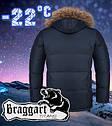 Куртка для мужчин с утеплителем размер 56, фото 2