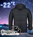 Тёплая мужская куртка Braggart размер 56, фото 2