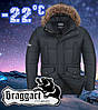 Тёплая куртка для мужчин размер 58, 60