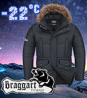 Тёплая куртка для мужчин размер 58, 60, фото 1