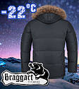 Тёплая куртка для мужчин размер 58, 60, фото 2