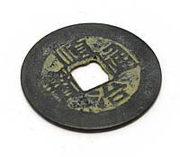 Прикольные монеты как найти клад в деревне видео