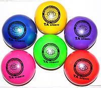 Мяч TA Sport  для художественной гимнастики 300грамм 15-16 см.