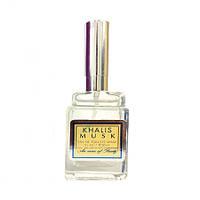 Khalis Perfumes Musk An Aura of Purity - Khalis Perfumes Духи для мужчин и женщин Кхалис Перфюмс Муск Ан Аура оф Пюрити Туалетная вода, Объем: 30мл