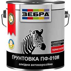 Грунт по металлу ПФ-010М Зебра (черный)