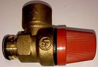 Предохранительный клапан 3 бар (клапан безопасности) Hermann Habitat, Habitat 2, Micra 2