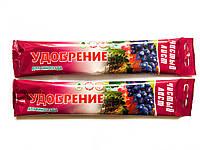 """Удобрение """"Чистый Лист"""" для винограда (100г)"""