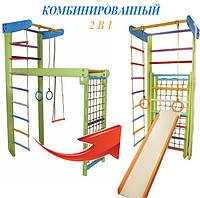 Уголок ТРАНСФОРМЕР Радуга Полный Комплект