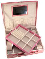 Шкатулка для украшений с зеркальцем розовая (32,5х26х9 см)