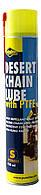 Смазка цепи DESERT CHAINLUBE PTFE 750 ml