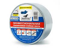 Профессиональная алюминиевая лента 50*25м 6шт. (ALPRO5025)