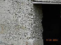 Неутрамбованный бетон