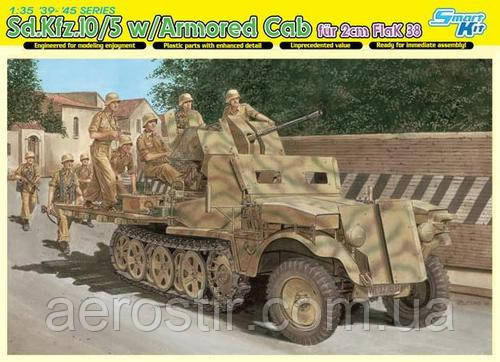 Sd.Kfz.10/5 w/Armored Cab fur 2cm FlaK38 1/35 DRAGON 6677