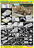 Sd.Kfz.10/5 w/Armored Cab fur 2cm FlaK38 1/35 DRAGON 6677, фото 2