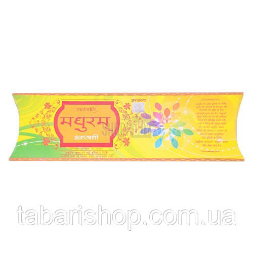 Аромапалочки Утсав, Madhuram Utsav Agarbatti Patanjali, 25 гр