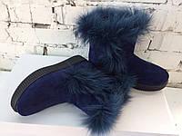 Зимние натуральные сапоги синяя замша