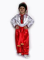 Костюм Казак-2 на возраст от 3 до 6 лет