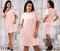 Нарядные короткие платья больших размеров 48-54 11765 4 цвета