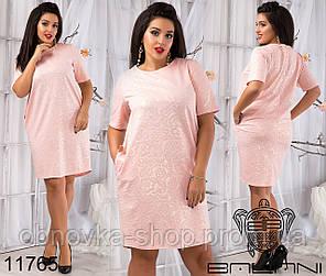 9e0ef8d542a Нарядные короткие платья больших размеров 48-54 11765 4 цвета ...