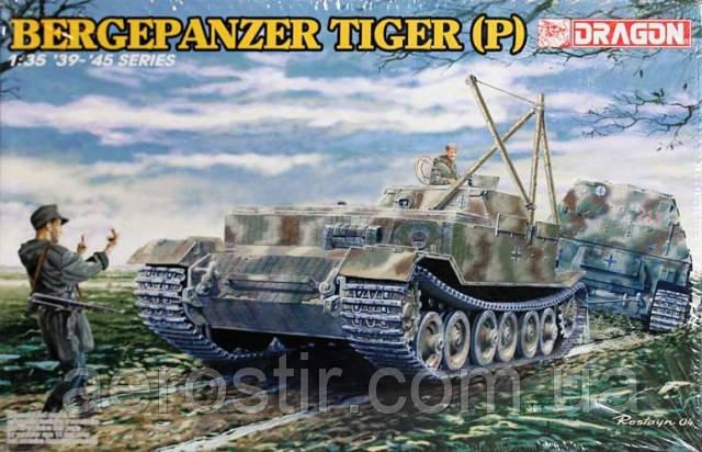 Bergepanzer TIGER [P] 1/35 DRAGON 6226