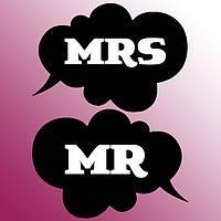 """Набор бутафории для свадебной фотосессии """"Mr & Mrs"""""""