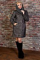 Зимнее женское серое пальто с хомутом  Сплит Букле Хомут Мodus 44-48 размеры