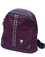 Рюкзак Philipp Plein малиновый