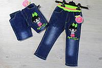 Детские джинсы для девочек пояс резинка на флисе на р. 2,3,4,5 лет