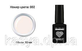 Гель-лак Lovely №002, 12 ml