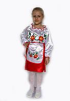 Костюм Украинка-3 на возраст от 3 до 6 лет