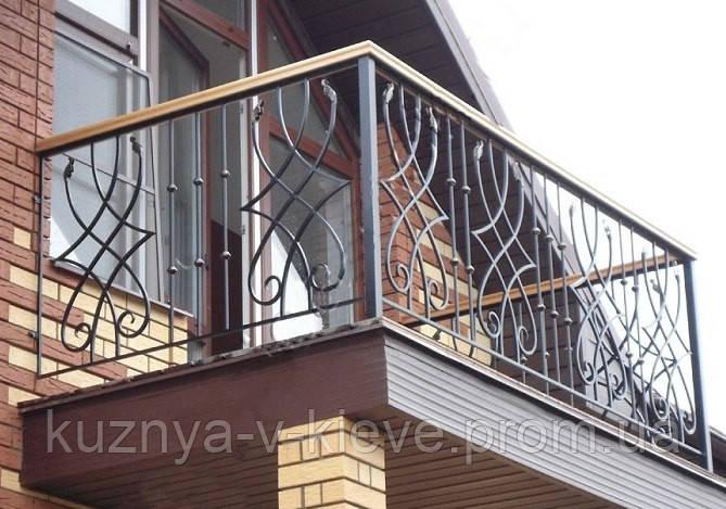 Балкон 12