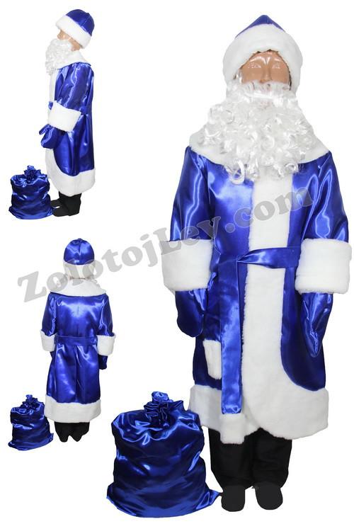 Костюм Деда Мороза синий для ребенка рост 140