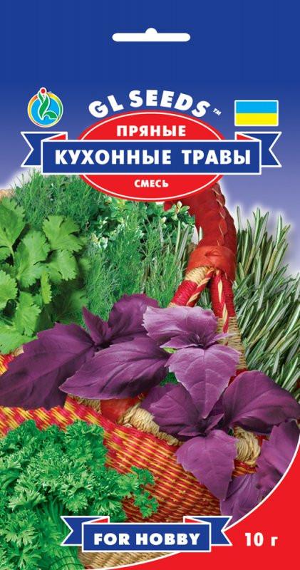 Семена Кухонные Травы  (10г) ТМ GL SEEDS  For Hobby