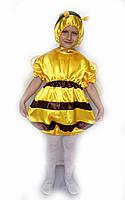 Карнавальный костюм Пчёлка на возраст 5 лет (120 см)
