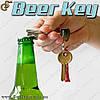 "Открывалка для пива - ""Beer Key"""
