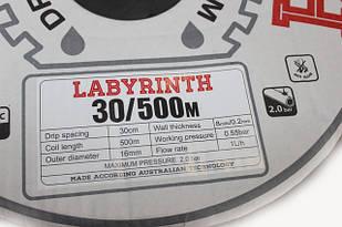 Капельная лента LABYRINTH