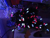 Гирлянда   цветная 100 светодиодов (на черном проводе)