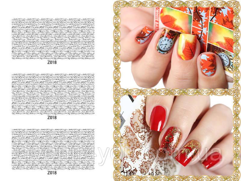 Слайдер для ногтей Z018