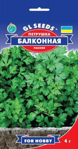 Семена Петрушка Балконная (4г) ТМ GL SEEDS For Hobby