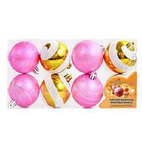 Набор ёлочных шариков 8202