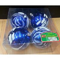 Набор ёлочных шариков A02289