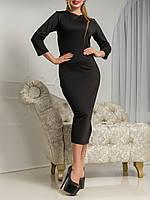 """Черное платье ниже колена """"Айлин Блэк"""" для модных девушек"""