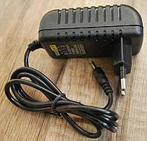 Адаптер блок питания 5v 2A, 5В 2А 2,5х0,7мм, А284
