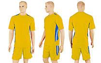 Футбольна форма Aspiration CO-3122-Y