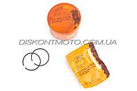 Кольца поршневые Honda DIO 62 AF 18/27 TACT 24 LEAD AF20 (d43.00mm) TKT