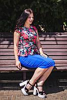 Костюм  кофта-баска принт Цветы+юбка синяя