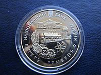 Монета 5 гривен Украина 2014 Кіровоградська область биметалл